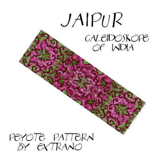 Jaipur 0